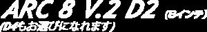 ARC 8 V.3 D2